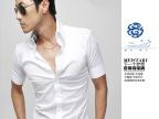 2014跑量三角领碎花领短袖衬衫男士韩版风外贸短袖衬衫韩式批发