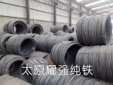 优质SUYP纯铁的批发,纯铁盘圆,纯铁棒,冷轧纯铁卷料薄板