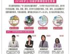 广西南宁护士执业考试培训课程