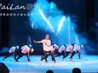 深圳南山区女子街舞 嘻哈街舞 炫酷breaking培训招生