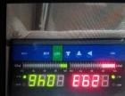 热水箱水位及温度显示