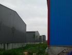 中塘 张港子村 厂房 4100平米 招养殖