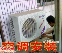 南通专业空调维修移机专业空调安装,空调移机,空调回收