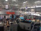 2018第十六届烟台国际装备制造业博览会(烟台工业展)