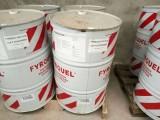 磷酸酯抗燃油美国阿克苏旭瑞达磷酸酯抗燃油