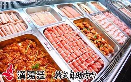 汉阳廷韩式自助烤肉加盟费多少钱