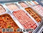 汉阳廷韩式自助烤肉加盟费 汉阳廷韩式自助烤肉加盟条件