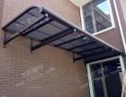 雨棚窗棚露台棚车棚,遮阳棚露台阳光房,铝合金雨棚