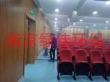 南京新房除甲醛除异味 甲醛清除公司