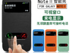 厂家直销三星i7100皮套 7108手机套 原装皮套 手机壳 智能皮套