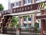 万科翰邻城 深圳中学 吓屋回迁房 不限名额直接购买