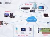智慧城市信息化建設IP網絡廣播一鍵求助音視頻融合系統解決方案