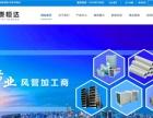 海淀公主坟做网站公司,网站对于企业有什么好处