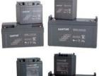 高价收购UPS电池,锂电池,废旧电瓶,二手电瓶回收