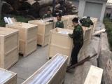 昌平南邵附近木箱包裝廠
