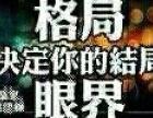 罗湖 东门翠竹人民医院旁 250m²罕有靓铺出租