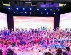 宝山杨行少儿舞蹈培训考级招生专业舞蹈机构免费试听