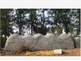 广州校园景观石厂家 校园刻字石 咨询电话