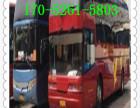 从荆州直达到衢州的大巴发车时刻表(客车资讯)衢州几点发车/客
