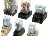 新品销售欧姆龙原装中间继电器 保质保量 价格优势