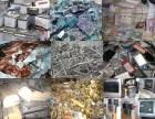 慈溪高价回收电缆 铜铝 线路板 废纸板 废品 整厂打包等