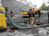铁岭市专业清理化粪池,高压清洗管道,清掏下水井
