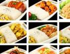 北京快餐配送盒饭配送外卖团体餐会议餐配送服务
