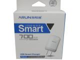 安卓智能手机充电器 ARUN海陆通U106 USB充电头 手机充