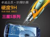 三星S4钢化膜 s5钢化玻璃膜 S3手机贴膜 i9500钢化膜i