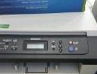 联想m7400打印复印机