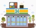 无人值守系统出售无人便利店超市购物流程