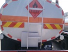 东风凯普特102马力 4.2米单排板