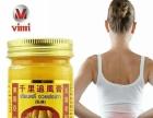 微米健康亲护产品