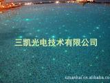 水底光纤灯 游泳池光纤灯 星空满天星光纤照明 埋地光纤灯