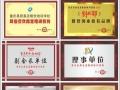 巫山纸包鱼纸上烤鱼技术培训加盟【易厨易店】12周年