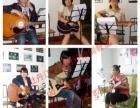 牡丹江吉他班招生 学吉他学尤克里里不限课时学会为止