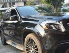成都极速奔驰GLS改装21寸锻造轮毂 年底特价