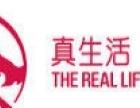 香港保险裕满人生