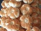加盟千层饼,可接大批量批发。