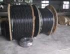 湖南铜芯电缆回收价格