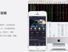 重庆金融交易系统软件开发建设