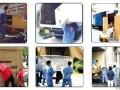 华漕镇大众搬家3137 8007大众搬场公司搬迁居民搬家
