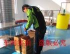 供应洗洁精生产设备及配方技术 一机多用