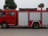 北京地区卖小型消防车厂家 小型电动消防车