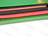河北金能电力耐高压25kv配电室专用绝缘胶垫