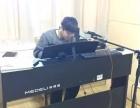 吉他钢琴古筝尤克里里 一对一等你来