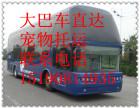 从(广州到六安客车)的直达汽车在哪坐?多少钱?几点发