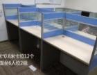 珠海超低价转让各种办公家具办公桌椅,免费送货安装