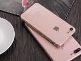 在上海徐家汇iphone黑屏了啥原因