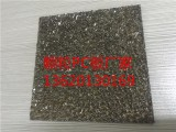 8mmpc耐力板,茶色pc耐力板,pc颗粒耐力板